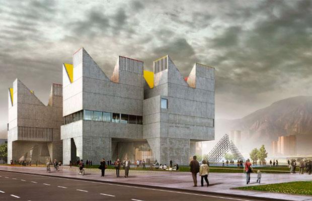 Museo Nacional de Memoria Histórica